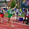 2014 NCAA Outdoor Championships