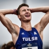 2017 NCAA Outdoor Championships